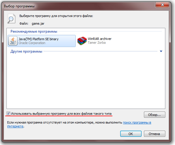 Сделать скриншот программа русская