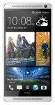 HTC One Max 32Gb mobile phone