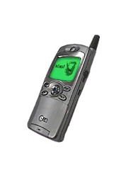 Download free ringtones for <span>LG</span>