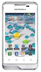 Motorola Motoluxe XT389 gallery