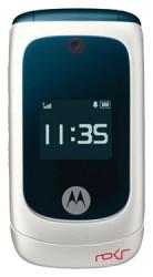Motorola ROKR EM28 gallery