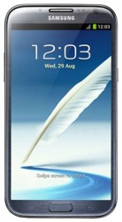 Samsung Galaxy Note 2 wallpapers - free download. Free images and pictures for Samsung Galaxy Note 2.