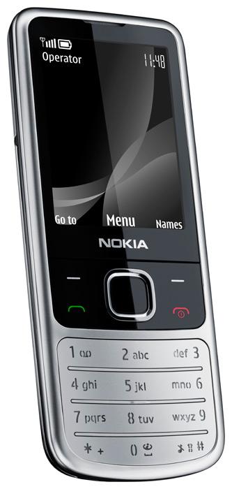 прошивка для ios 7 iPhone 3Gs