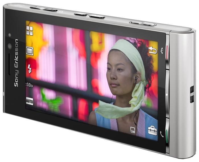 Sony Ericsson Vivaz Games