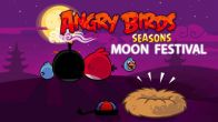 In addition to the sis game ePong for Symbian phones, you can also download Angry Birds Seasons Mooncake Festival for free.
