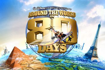 Around the World in 80 Days - Symbian game screenshots. Gameplay Around the World in 80 Days