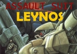 In addition to the Symbian game Assault suit Leynos for Nokia 5233 download other free sis games for Symbian phones.
