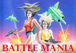 In addition to the sis game HellStriker II for Symbian phones, you can also download Battle mania (Trouble Shooter) for free.