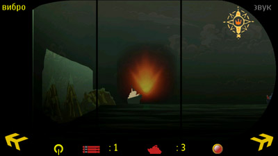 Battleship - Symbian game screenshots. Gameplay Battleship