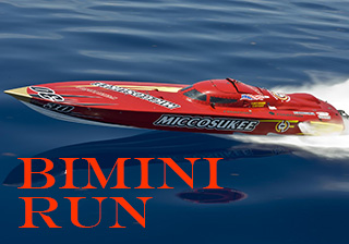 Bimini run download free Symbian game. Daily updates with the best sis games.