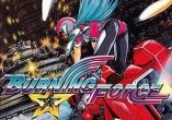 In addition to the sis game Sonic The Hedgehog Genesis for Symbian phones, you can also download Burning force for free.