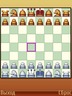 Chess 2 - Symbian game screenshots. Gameplay Chess 2