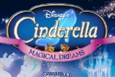 In addition to the sis game Super Mario Advance for Symbian phones, you can also download Cinderella: Magical dreams for free.
