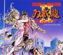 Double Dragon 2: The revenge download free Symbian game. Daily updates with the best sis games.