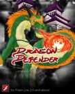 In addition to the sis game Real football 2009 3D for Symbian phones, you can also download Dragon Defender for free.