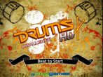 In addition to the sis game SpongeBob SquarePants: SuperSponge for Symbian phones, you can also download Drums challenge for free.