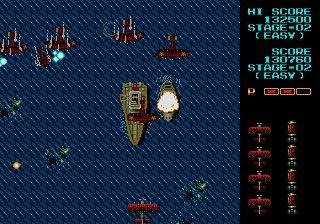 Fire shark - Symbian game screenshots. Gameplay Fire shark