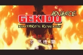In addition to the sis game Mixed Up Fairy Tales for Symbian phones, you can also download Gekido Advance: Kintaro's Revenge for free.