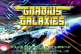 In addition to the sis game Jackie Chan Adventures: Legend of the Dark hand for Symbian phones, you can also download Gradius Galaxies for free.
