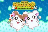 In addition to the sis game FIFA 2009 for Symbian phones, you can also download Hamtaro: Ham-Ham heartbreak for free.