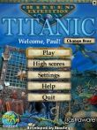 In addition to the sis game Hero of Sparta for Symbian phones, you can also download Hidden Expedition Titanic for free.