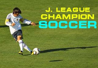 J.League champion soccer download free Symbian game. Daily updates with the best sis games.