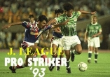 In addition to the sis game Bratz Babyz for Symbian phones, you can also download J.League pro striker '93 for free.