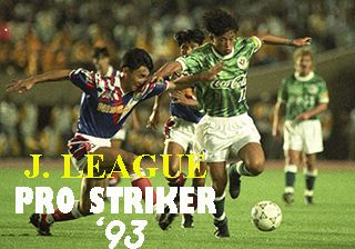 J.League pro striker '93 download free Symbian game. Daily updates with the best sis games.