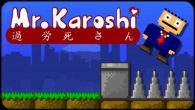 In addition to the sis game  for Symbian phones, you can also download Karoshi for free.