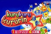 In addition to the sis game Mario vs. Donkey Kong for Symbian phones, you can also download KuruKuru Kururin for free.
