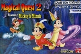 In addition to the sis game Deal or no deal for Symbian phones, you can also download Magical quest starring Mickey and Minnie for free.