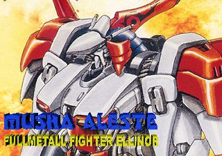 Musha Aleste: Fullmetal fighter Ellinor download free Symbian game. Daily updates with the best sis games.