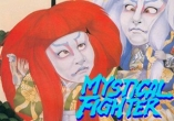 In addition to the sis game Deal or no deal for Symbian phones, you can also download Mystical fighter for free.