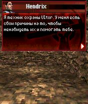 Red Faction - Symbian game screenshots. Gameplay Red Faction