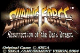 In addition to the sis game HellStriker II for Symbian phones, you can also download Shining Force Resurrection of the Dark for free.