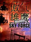 In addition to the sis game HellStriker II for Symbian phones, you can also download Sky force: Reloaded for free.