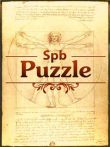 In addition to the sis game Crisis Evil (Resident Evil) for Symbian phones, you can also download SPB Puzzle for free.