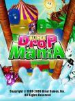 In addition to the sis game Dominoes for Symbian phones, you can also download Super Drop Mania for free.