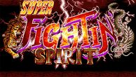 In addition to the sis game  for Symbian phones, you can also download Super Fighting Spirit for free.