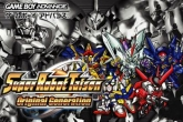 In addition to the sis game Knights and Dragons for Symbian phones, you can also download Super robot taisen: Original generation for free.