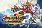 In addition to the sis game Midnight bowling 3D for Symbian phones, you can also download Super robot taisen: Original Generation 2 for free.