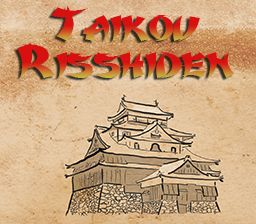 Taikou Risshiden download free Symbian game. Daily updates with the best sis games.