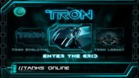 In addition to the sis game Super Hornet F/A 18F for Symbian phones, you can also download Tron Tanks for free.