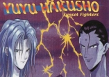 In addition to the sis game Chess Classics for Symbian phones, you can also download Yu Yu hakusho: Sunset fighters for free.
